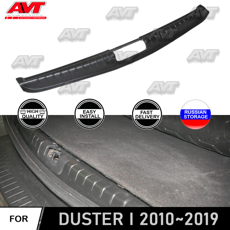 Protective cover for Renault/Dacia Duster 2010-2019 on the threshold of the trunk luggage car styling trim accessories protect