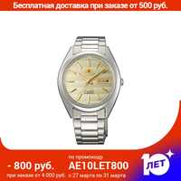 Mechanical Wristwatches Orient for mens AB00007C Watches Mans Watch Wristwatch Self-winding Wrist Watch men