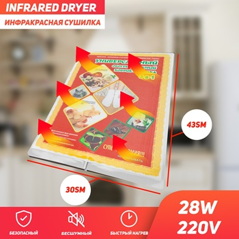 Universal Heater Droger 3-In-1