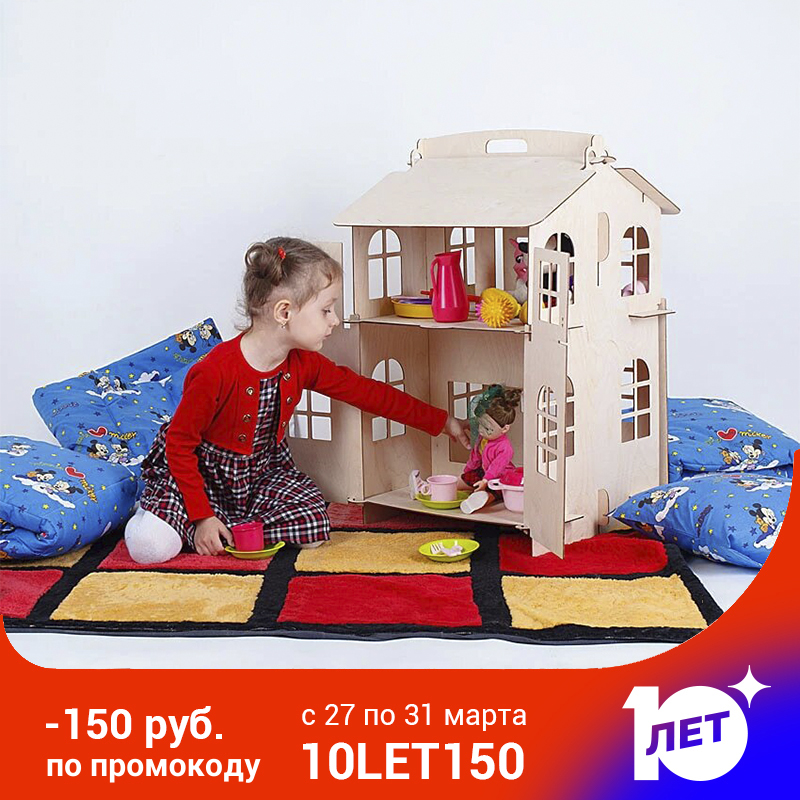 Bonecas casa brinquedos casa diy pintura placa de construção educação brinquedo crianças presentes boneca acessório bloco parte quebra-cabeça DFB-2d