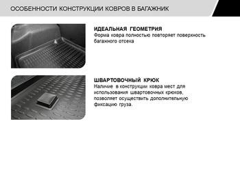 فرش داخلي للسيارات والشاحنات لسيارات جيب جراند شيروكي 2011 2014,2014 > تنفيذ. NLC.24.03.B13 على
