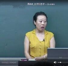 初中化学课堂视频