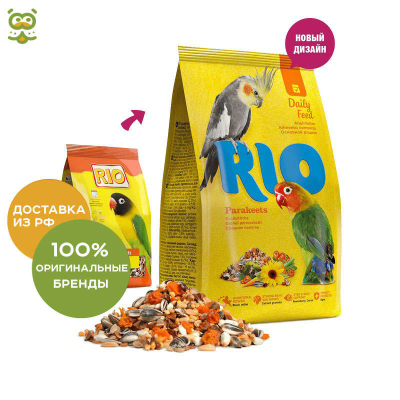 RIO food medium parrots, Злаковое assorted, 500g.