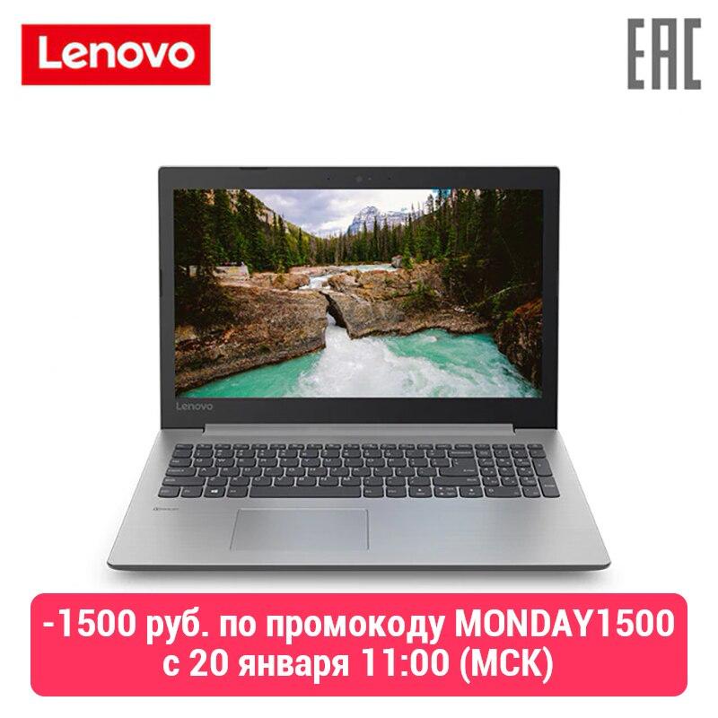Laptop Lenovo 330-15IKB/15.6 FHD AG 200N/I3-7020U (N) /4 GB/500 GB HDD/SSD/MX110 2GB GDDR5/DOS (81DC017PRU)