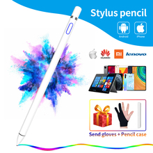 Active Stylus Digital Pen for Touch Screens, Compa