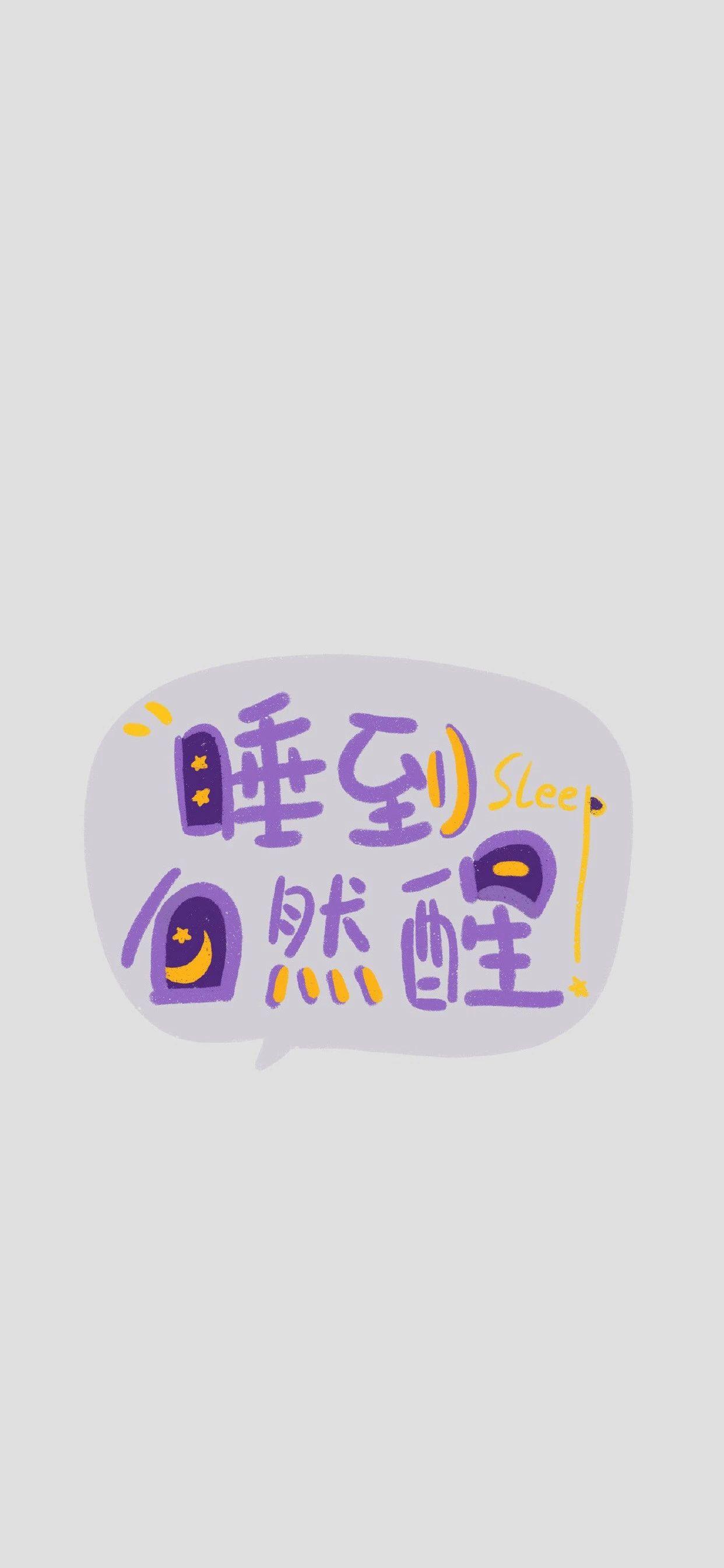 5e5d47ce16e08 - 精选壁纸:正能量 小清新 文字!