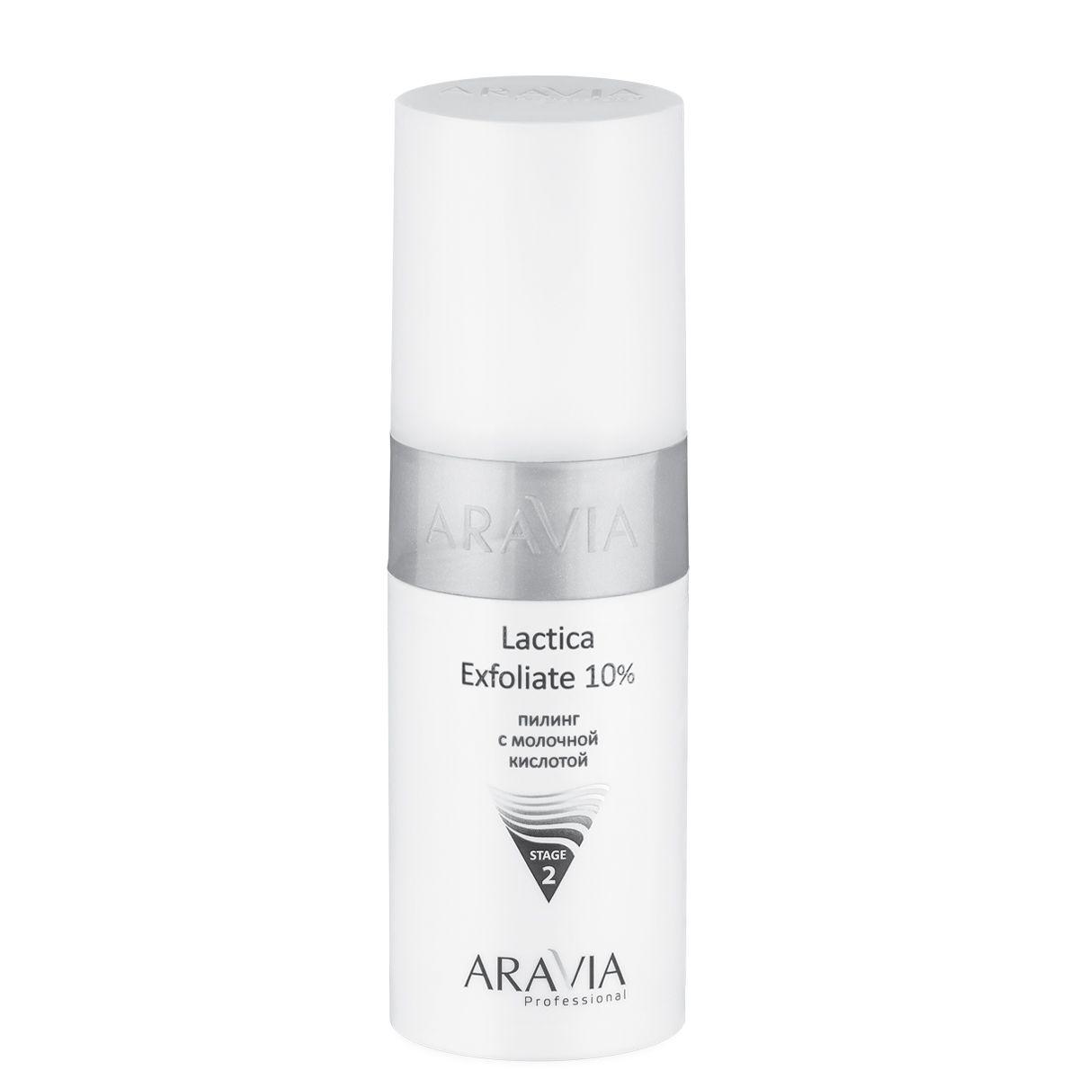 Peeling With Lactic Acid Latica Exfoliate 10%, 150 Ml, Aravia Professional