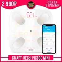 Body Fat Scientific Smart Electronic Scale Bathroom Picooc Mini Bluetooth Fitness APP Android IOS Health Digital New Year 11.11