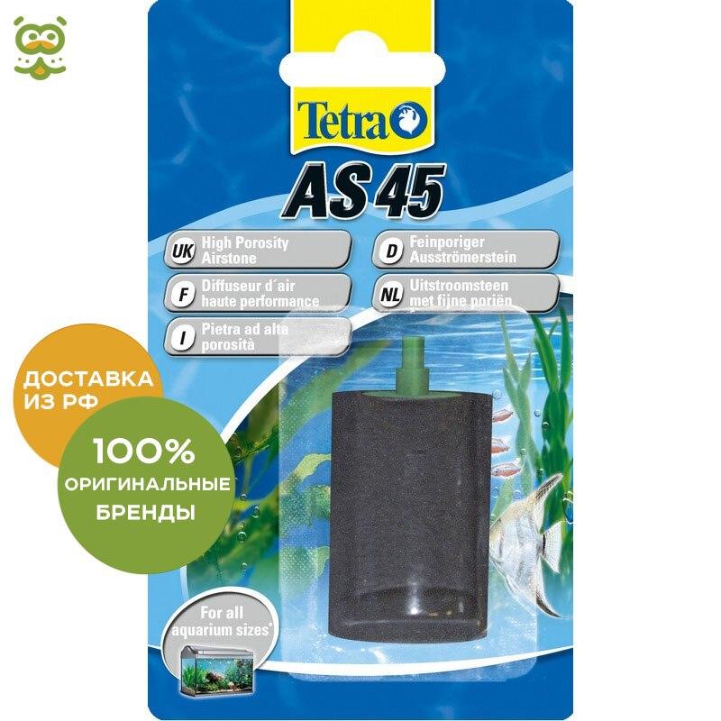 Tetra AS 45 air atomizer, without characteristics tetra as 40