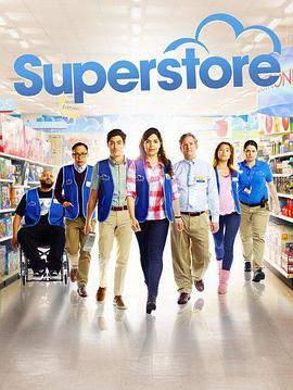 百味超市第一季