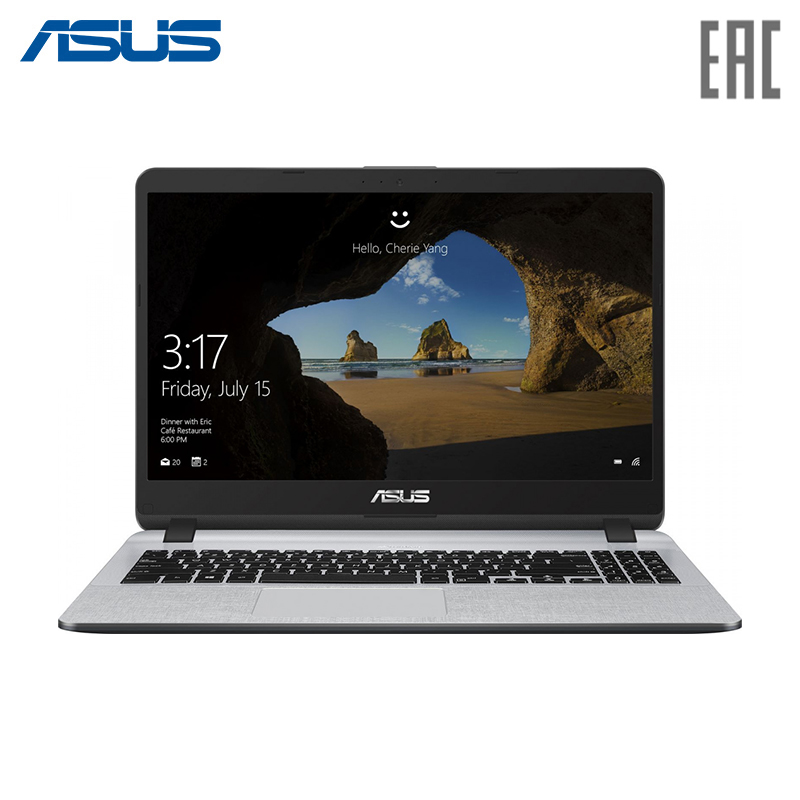 "Laptop Asus X507UF-EJ495/s 15.6 ""FHD Gray (Pen/4417/8 GB/256 GB SSD/ NoDVD/MX130 2 GB/Endless) (90NB0JB1-M06280)"