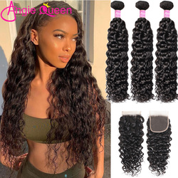 water wave hair bundles with closure peruvian human hair bundle with closure 4 bundles with clsoure three part 16 18 20 22 24 26