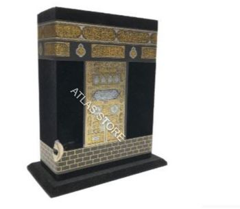Pudełka Kaaba zestaw 17 #215 25 cm rozmiar torby tanie i dobre opinie Unbranded
