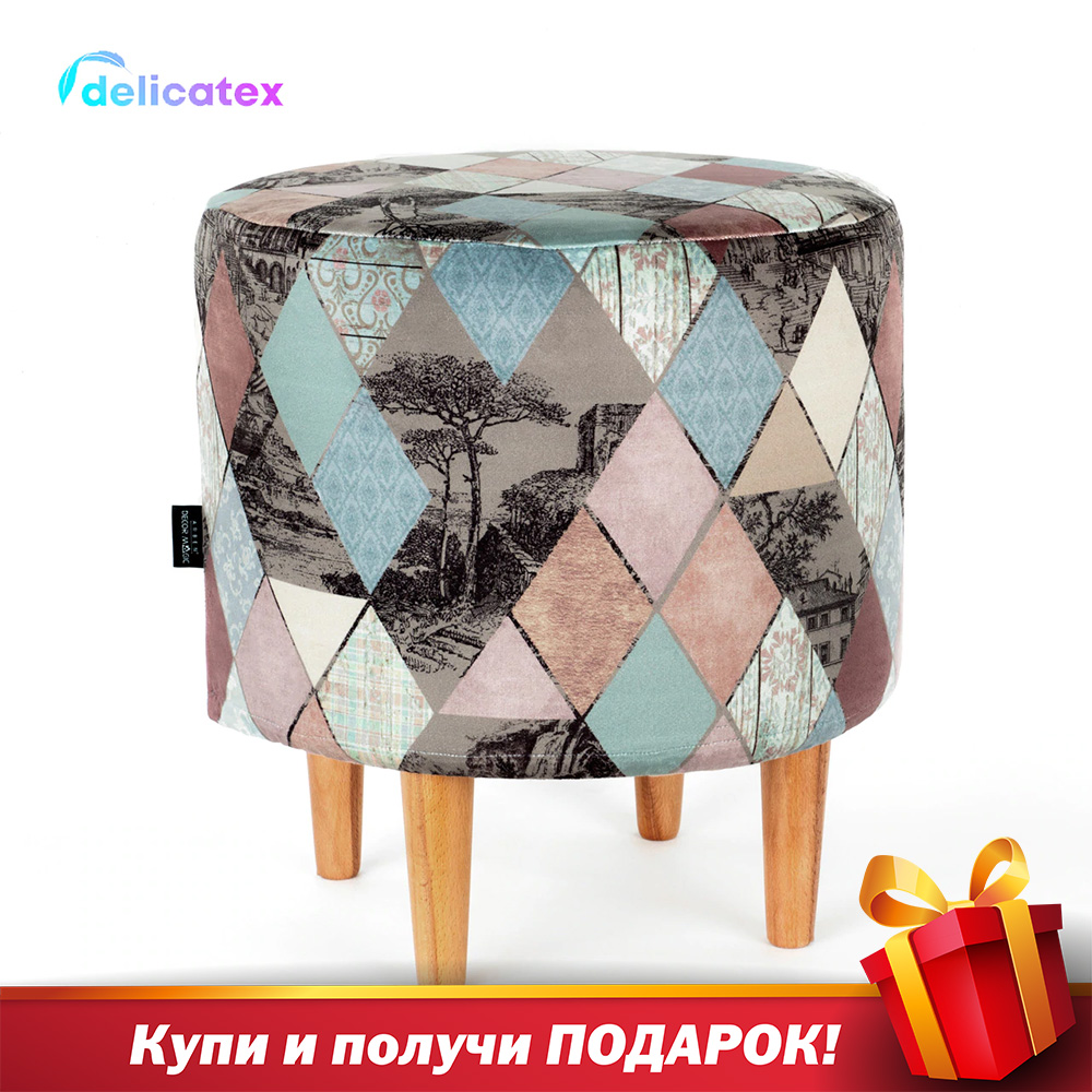 Bean Bag Sofas Delicatex Incanto-F Ottoman Padded Stool Pouffe Furniture Living Room Decorative