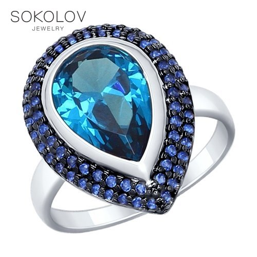 Ring. Sterling Silver With Blue ситаллом And Blue Cubic Zirconia Fashion Jewelry 925 Women's Male