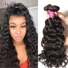Волосы UNice 26 дюймов Необработанные 10A бразильские волосы Remy натуральные волны 3 пряди 100% человеческие волосы пряди 1/3/4 шт волосы Remy