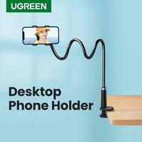 UGREEN-Soporte de aluminio para teléfono móvil iPhone, Xiaomi, Samsung, tableta
