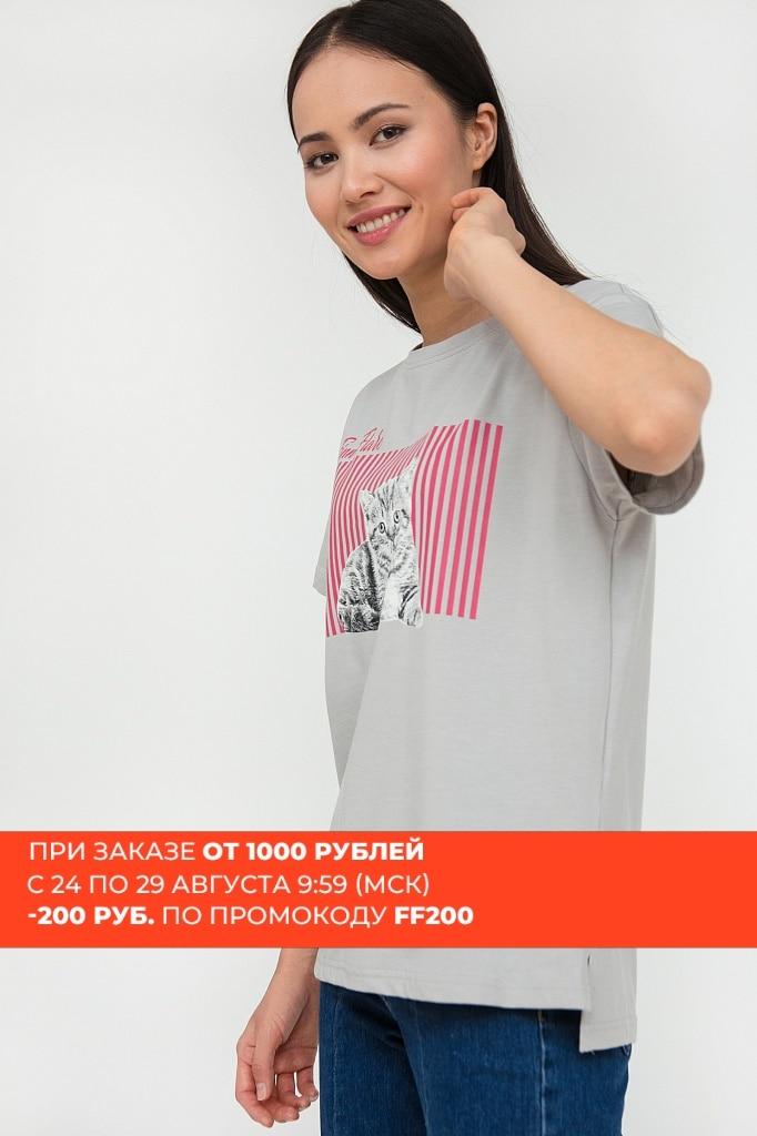 Finn flare T-shirt for women