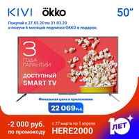 "Телевизор 50"" KIVI 50U730GR UHD 4K Smart TV Android 9 HDR WCG Голосовой ввод"