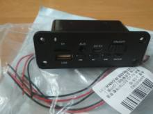 Excellent module, I order not for the first time, the quality is satisfied. To buy from th