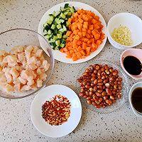 #福气年夜菜#宫保鸡丁的做法图解1