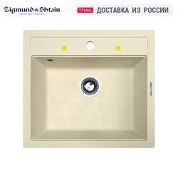Kitchen Sinks Zigmund & Shtain Platz 560 Home Improvement Kitchen Fixture Washing wash basin sink