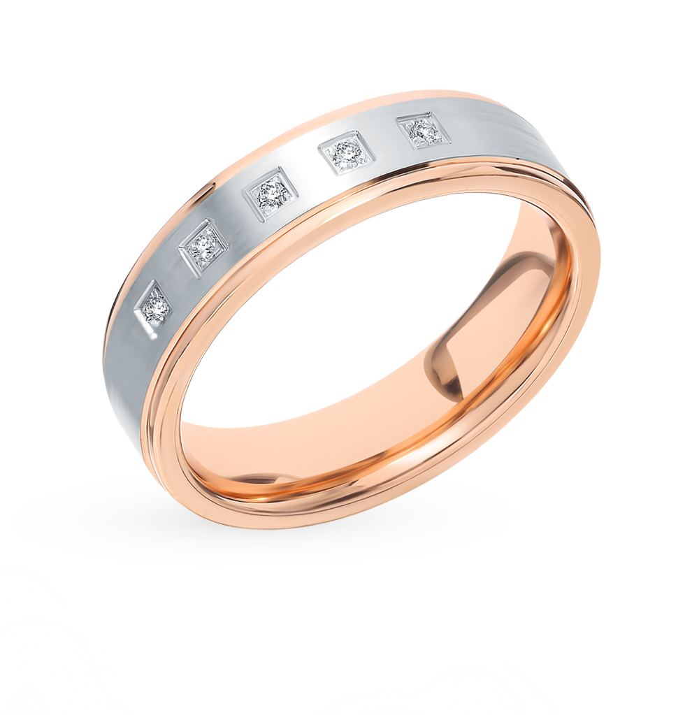 Gold Wedding Ring Diamond SUNLIGHT Test 585