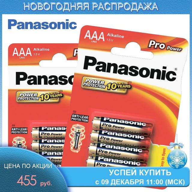 Panasonic LR03XEG/4BP Щелочные батарейки 8 штук Alkaline Pro Power AAА 1.5 В, Защита от протекания, Сохранение энергии в течение 10 лет