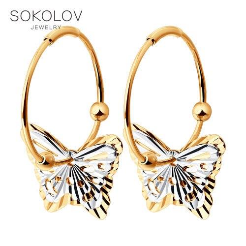 Congo Hoop Earrings With Butterflies SOKOLOV Fashion Jewelry Gold 585 Women's Male