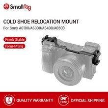 Supporto per trasferimento scarpe fredde SmallRig per Sony A6300/A6400/A6500 supporto prolunga doppia slitta fredda per microfono/Monitor/LCD  2334