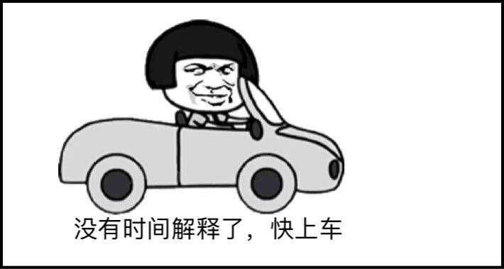 安卓老司机谜妹漫画APP破解版
