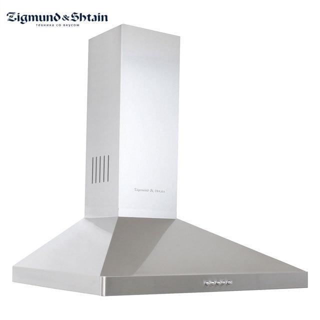 Встраиваемая вытяжка Zigmund & Shtain K 128.61 S