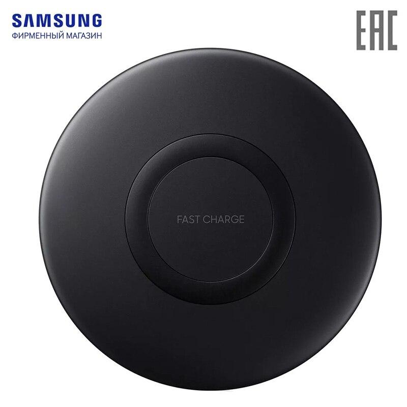 БЗУ Samsung Wireless Charger EP P1100 Черное Беспроводные зарядные устройства      АлиЭкспресс