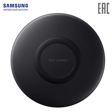 Wireless Chargers Samsung EP-P1100BBRGRU charger charging station accessories