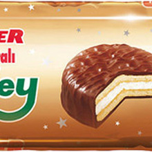 Ülker Halley 240 gr Chocolate Coated Biscuit    GREAT FOOD WITH ITS EXCELLENT FLAVORS       FREE SHIPPING