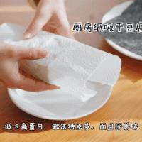 减脂版日式蒲烧豆腐的做法图解2