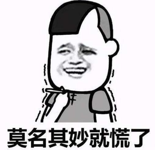 """中国游戏公司路子有多野?竟然让""""七原罪""""变成小姐姐插图"""