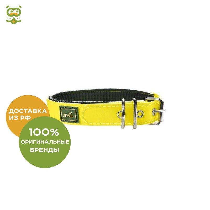 Hunter Convenience Comfort Collar for Dogs, 22 - 30 cm, Yellow collar hunter convenience comfort for dogs 47 55 cm black