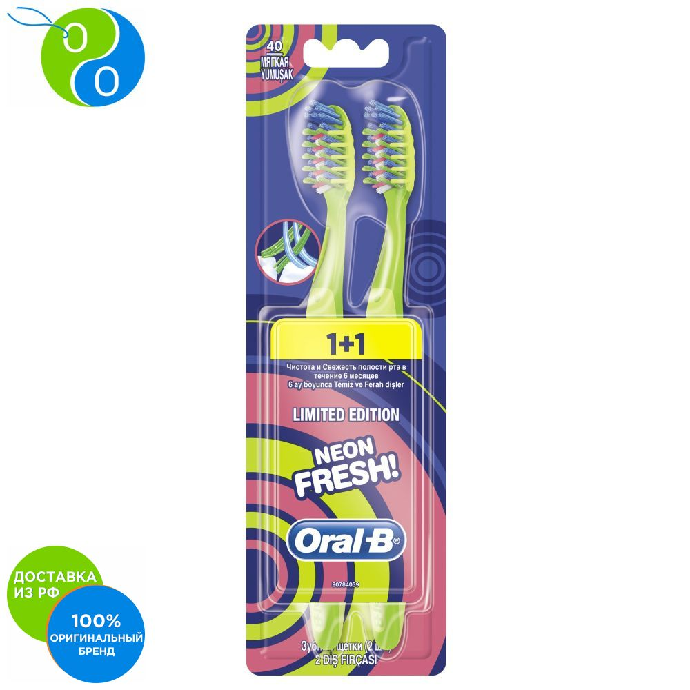 Toothbrush Oral-B Neon Fresh Freshness Soft, 2 pcs.,Oral B, Oral -B, OralB, OralB, OralB, yelling, Bi, oral b toothbrush, dental care, brush b yelling, manual brush, oral care, a set of tooth brushes, tooth brushes 2,