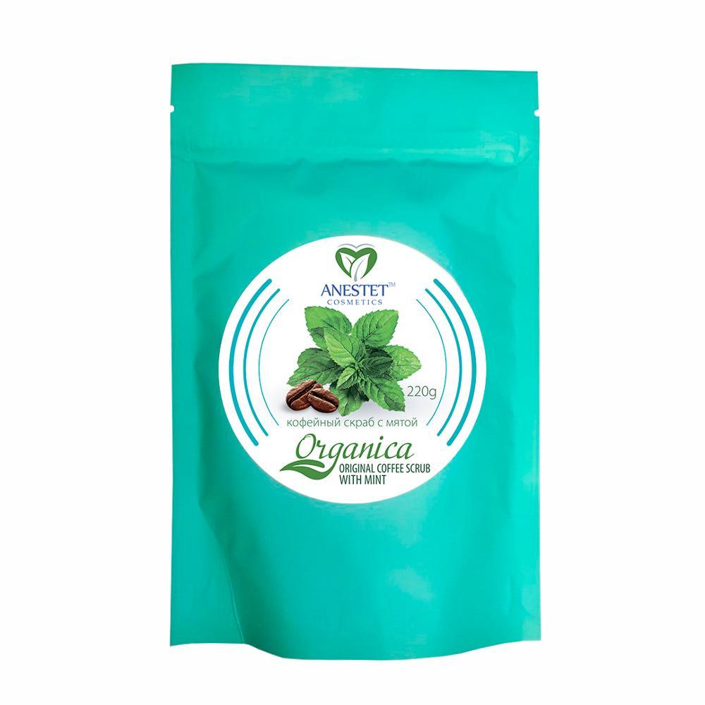 Body Scrub Coffee Mint, Beautiful анестет Skin, 220 Gr. Organic Shop, Body Scrub, Exfoliante Corporal, Gommage Corps Exfoliant, Body Exfoliator