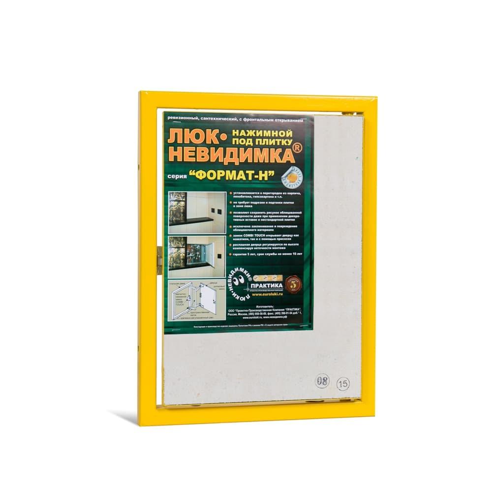Steel Hatch Tile Format KN 40-50