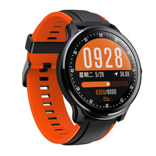 Accalia GPS smart watch waterproof heart rate blood pressure DIY face wristband technology device full screen touch