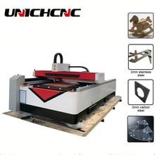 Лучшая металла 1000 Вт 2000 Вт 3000 Вт волоконный лазер для резки цена с 3 года гарантии
