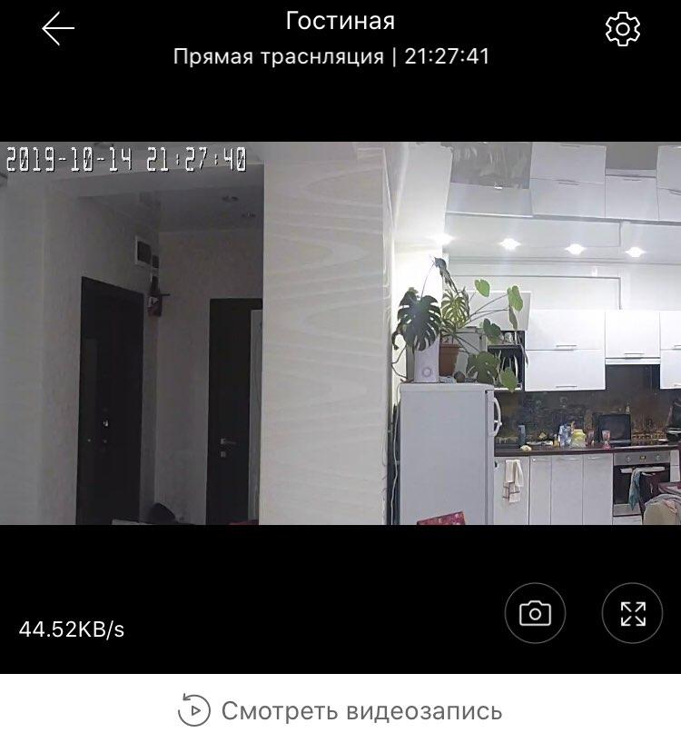 Câmeras de vigilância Monitor Monitor Dg-myq