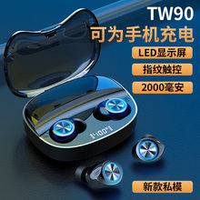 Наушники вкладыши tws bluetooth наушник 2000 мАч зарядным устройством