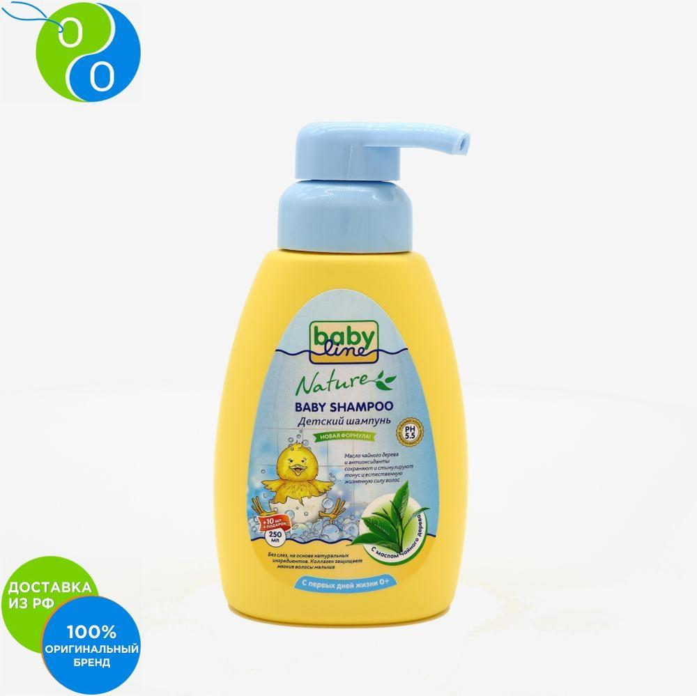 Babyline shampoo for babies with tea tree oil 250ml,Babyline, Baby line, Beybilayn, baby line, baby line, baby Laina, baby line, baby shampoo, baby shampoo, bathing, bathing children bathing in the foam, for swimming g baby line