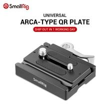 SmallRig DSLR מצלמה שחרור מהיר צלחת ומהדק (Arca סוג תואם) חצובה Monopods עבור מצלמה וידאו ירי 2144