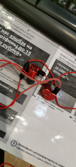 -- Earplug Earbud Substituível