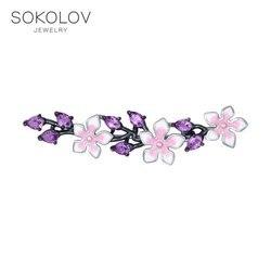 Broche Sokolov Van Zilver Met Emaille Met Amethist Mode-sieraden 925 Vrouwen Mannelijke