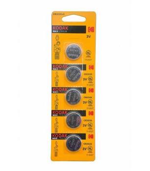 Pilas de boton Kodak bateria original Litio CR2025 3V en blister 10X...